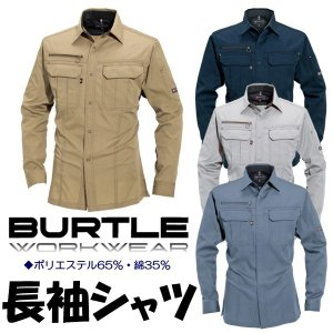 長袖シャツ バートル BURTLE 作業シャツ 春夏用素材長袖シャツ bt-6103-b worktk