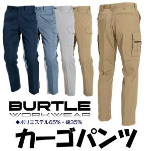 作業ズボン カーゴパンツ バートル BURTLE  春夏用素材 メンズ カーゴパンツ bt-6106 worktk