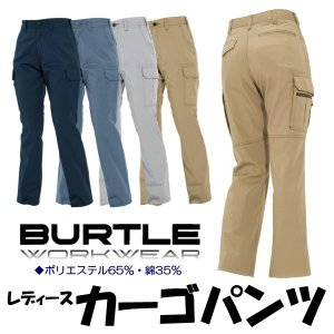 作業ズボン カーゴパンツ バートル BURTLE  春夏用レディースカーゴパンツ bt-6109 worktk