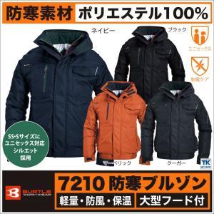 防寒ジャンパー 防寒着 バートル BURTLE 防寒服 防寒ブルゾン 軽量・防風・保温設計 bt-7210-b|worktk