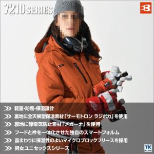 防寒ジャンパー 防寒着 バートル BURTLE 防寒服 防寒ブルゾン 軽量・防風・保温設計 bt-7210-b|worktk|02