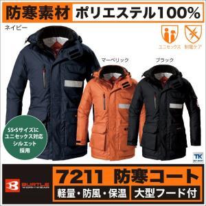 バートル BURTLE 防寒コート 作業服 作業着 防寒着 防寒服 軽量・防風・保温設計 bt-7211 worktk