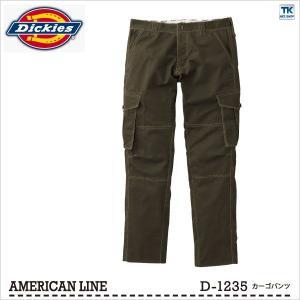 作業ズボン 作業着 ズボン ディッキーズ Dickies 作業服 ワークウェア TCチノクロス カーゴパンツcc-d1235 worktk 04