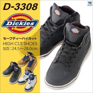 ディッキーズ Dickies 安全靴 スニーカー ハイカット セーフティースニーカー メンズ 安全 ...