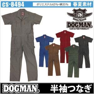 つなぎ ドッグマン DOGMAN ツナギ 千鳥格子つなぎ 春夏素材 半袖つなぎ cs-8494|worktk