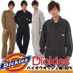 つなぎ ディッキーズ 綿100% 長袖 ディッキーズつなぎ ツナギ Dickies-tk702|worktk