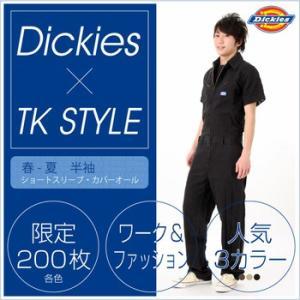 ディッキーズ 半袖つなぎ ツナギ Dickies オールインワン|worktk