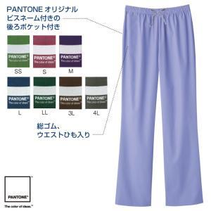 スクラブパンツ PANTONE パントン FOLK フォーク ストレートパンツ 白衣 半袖 レディース メンズ おしゃれ かわいい パンツ 医療 fo-6003sc|worktk|02