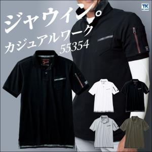 55354 ワークシャツ シャツ インナー インナーウェア カジュアルワークポロシャツ かっこいい ...