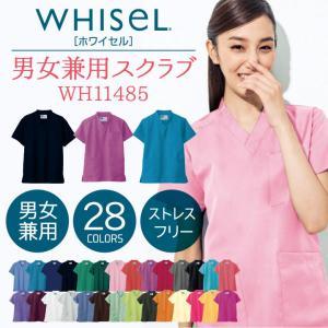 スクラブ ホワイセル WHISEL 半袖 チームスクラブ 白衣 男性 女性 兼用 工業洗濯対応 ゆうパケット便 jd-wh11485