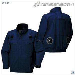 ハーネス対応空調服 フルセット 長袖ブルゾン 空調服セット メンズ kd-258631-l [空調服+ファン・バッテリーセットkd-ks10]|worktk|11