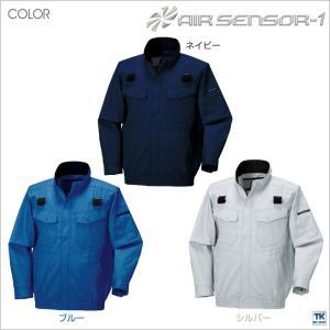 ハーネス対応空調服 フルセット 長袖ブルゾン 空調服セット メンズ kd-258631-l [空調服+ファン・バッテリーセットkd-ks10]|worktk|06