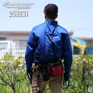 ハーネス対応空調服 フルセット 長袖ブルゾン 空調服セット メンズ kd-258631-l [空調服+ファン・バッテリーセットkd-ks10]|worktk|07