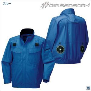 ハーネス対応空調服 フルセット 長袖ブルゾン 空調服セット メンズ kd-258631-l [空調服+ファン・バッテリーセットkd-ks10]|worktk|10