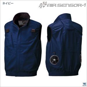 ハーネス対応 ベスト 空調服 フルセット 空調服セット メンズ 作業服 kd-26863-l [空調服+ファン・バッテリーセットkd-ks10]|worktk|07