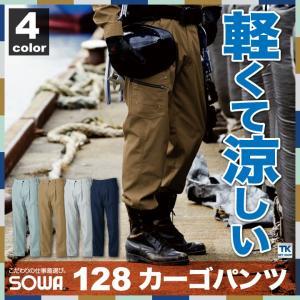 作業ズボン カーゴパンツ 作業服 作業着 春夏用 BULL WORKS  sw-128|worktk
