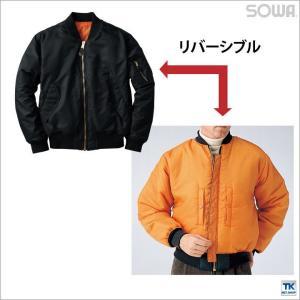 防寒 フライトジャンパー MA-1タイプsw-2100 防寒服 防寒着 防寒ジャンパー|worktk|04