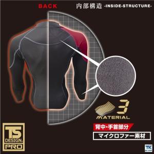 インナーシャツ アンダーシャツ スポーツインナー メンズ ハイネックシャツ冬用 マイクロフリース素材 作業インナー マッスルサポート tw-84250|worktk|04