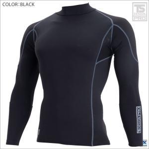 インナーシャツ アンダーシャツ スポーツインナー メンズ ハイネックシャツ冬用 マイクロフリース素材 作業インナー マッスルサポート tw-84250|worktk|06