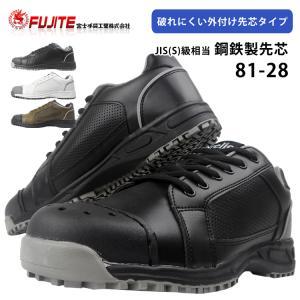 安全靴 セーフティシューズ 富士手袋 81-28 ブレリス 外付け先芯 オーバーキャップ 滑りにくい...