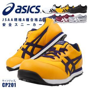 ●品番 ・CP201 (旧商品FIS32L)  ●素材 ・アッパー:本体/合成皮革+補強/人工皮革 ...