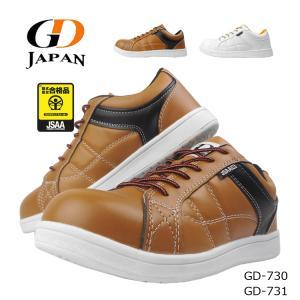 安全靴 セーフティシューズ 作業靴 GDJAPAN ジーデージャパン GD730 GD731 JSA...