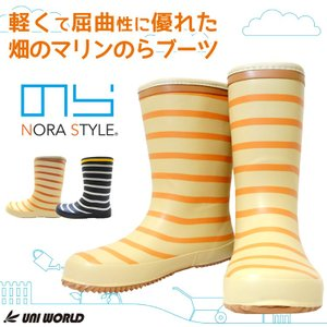 ●品番 ・NS-640  ●素材 ・アッパー:ラバー ・ 靴内  :ポリエステル65% 綿35%  ...