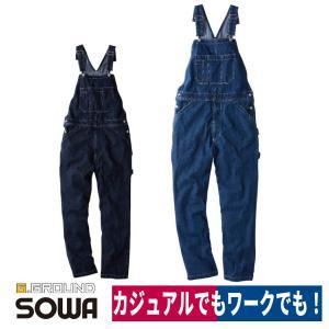 サロペット デニム 防縮性 男女兼用 メンズ レディース SS〜3L SOWA 1012-24