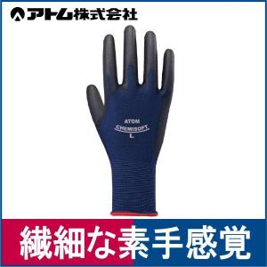 作業用手袋 すべり止め付き 素手感覚 精密作業 農作業 ケミソフトストレッチ アトム 1590|workway