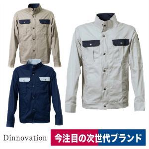 作業服 ツイルジャケット ワークジャケット ストレッチ Dinnovation 180005S|workway