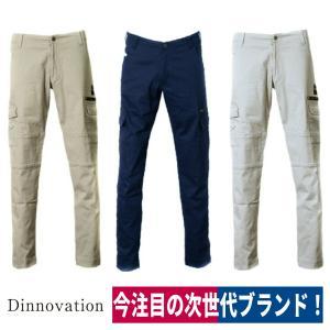 作業服 ツイルパンツ ストレッチ Dinnovation 180006S|workway