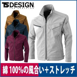 TS DESIGN 作業服 ハイブリッドコットンジャケット 綿80% ポリ20% 3516 高耐久ストレッチ workway
