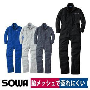 つなぎ ツナギ 作業服 ストレッチ 長袖 脇メッシュ S〜3L SOWA 39010|workway