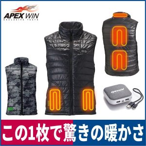 電熱ベスト USB バッテリーセット ヒート 電熱 即暖 作業服 防寒 アタックベース 40000|workway