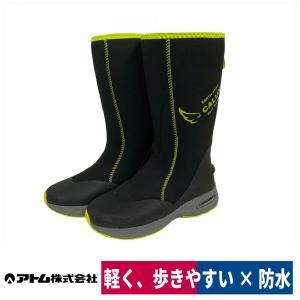 長靴 防水 カルックス ソフトフィーリング 超軽量 滑り止め 農作業 アトム 438|workway