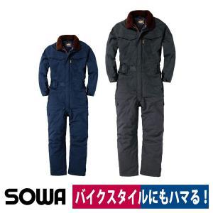 防寒つなぎ ツナギ 作業服 消臭 綿100% 雪かき 除雪 バイク S〜3L SOWA 49000|workway