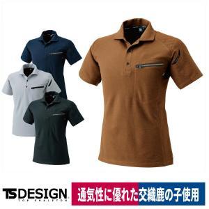 TS DESIGN 半袖ポロシャツ ポリ60% 綿40% 鹿の子 通気性 消臭 51055 workway