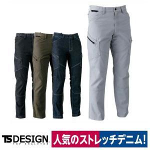 TS DESIGN 作業服 ストレッチデニムカーゴパンツ 綿100% 5114  かっこいい workway