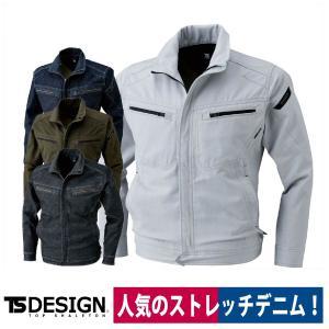 TS DESIGN 作業服 ストレッチデニムジャケット 綿100% 5116 かっこいい workway