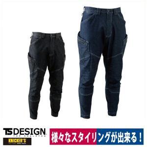 TS DESIGN 作業服 ニッカーズカーゴパンツ 5134 ストレッチ 鳶 ニッカ workway