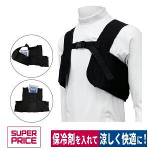 アイスベスト 電動ファン付きウェア専用ベスト 空調風神服 メッシュ素材 熱中症対策 SUPERPRICE|workway
