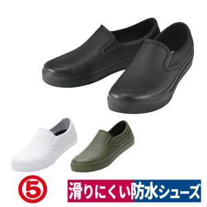 作業靴 マンダム 発泡PVC 防水 シューズ キャンプ アウトドア 帯電防止 耐油 丸五 #56|workway