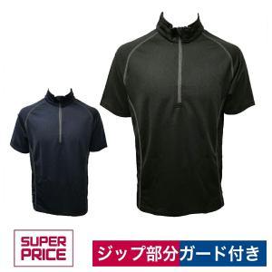 ハーフジップ ニット ポリ100% メンズ  半袖 ブラック ネイビー SUPER PRICE|workway