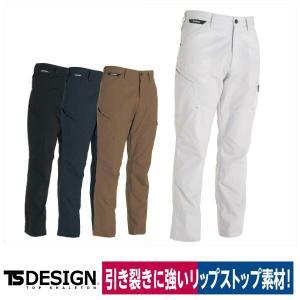 TS DESIGN 作業服 メンズカーゴパンツ ポリ65% 綿35% 6114 オールシーズン workway