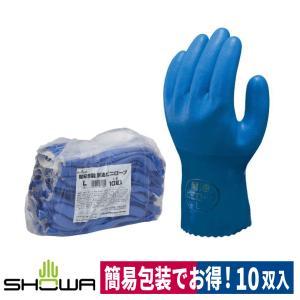 作業用手袋 簡易包装耐油ビニローブ 10双入 漁業 建築 ブルー M/L/LL ショーワグローブ|workway