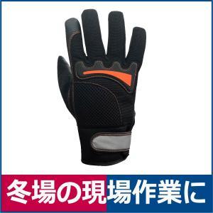 作業用手袋 ウィンターフィットス ブラック M/L/LL 防寒 バイク 運転 暖かい ミエグローブ 756|workway
