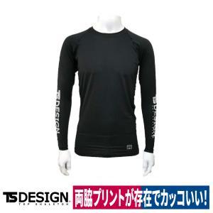 TS DESIGN×ワークウェイ 限定商品 軽量 EXライトロングスリーブシャツ 81105 別注 反射転写プリント入り|workway
