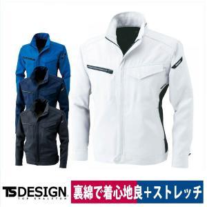 TS DESIGN ACTIVEジャケット 作業服 ポリ90% 綿10% 8116 裏綿 workway