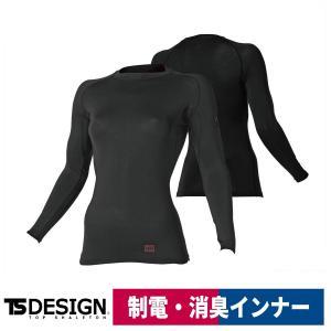 TS DESIGN レディースロングスリーブシャツ 81252 ストレッチ 消臭 制電 ブラック workway