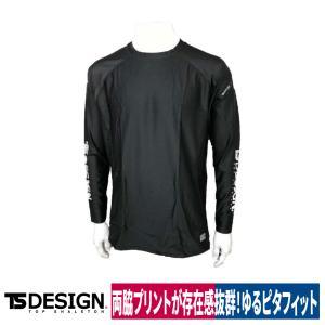TS DESIGN×ワークウェイ 限定商品 ロングスリーブシャツ 84152 別注 反射転写プリント入り|workway